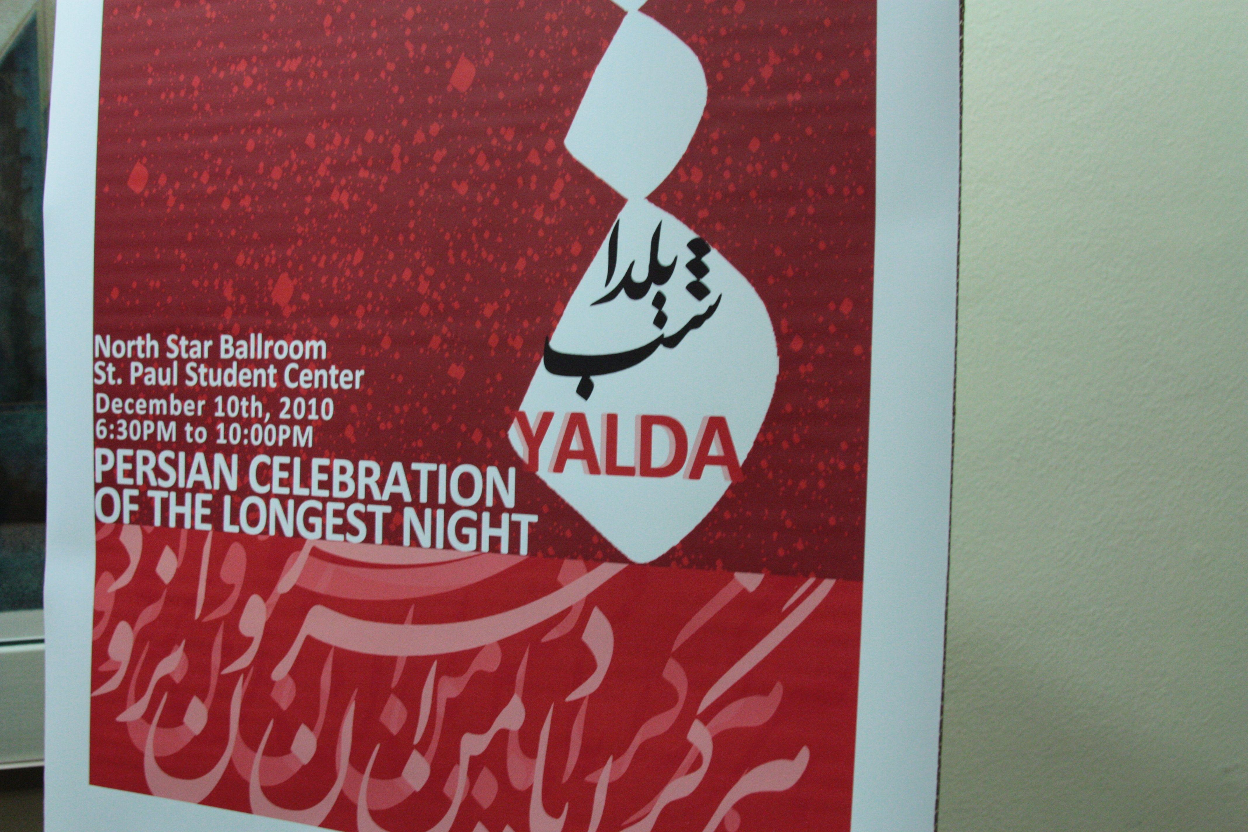 Sheba Yalda Winter Solstice Celebration