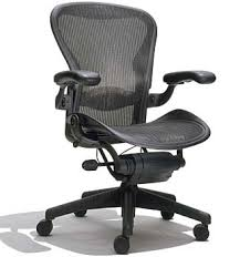 MN90: The Official Chair of Office Hockey