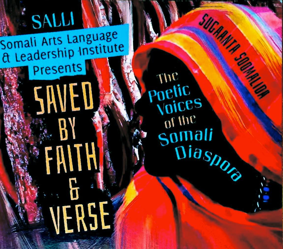 Saved by Faith and Verse: Asma Farah