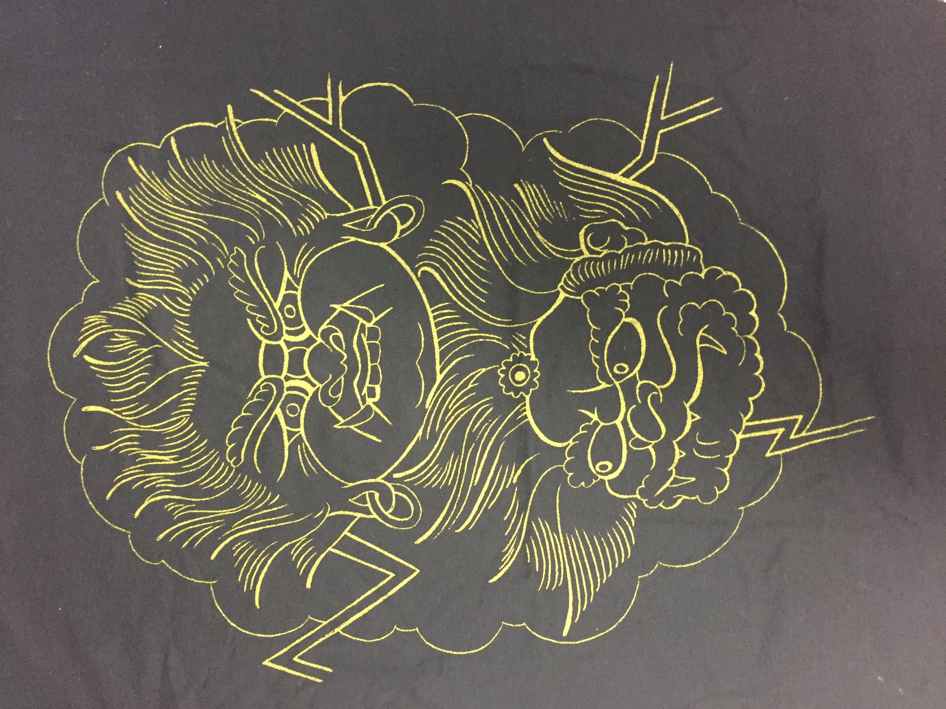 Tattooing by Yurkew: Minneapolis' First Tattoo Shop