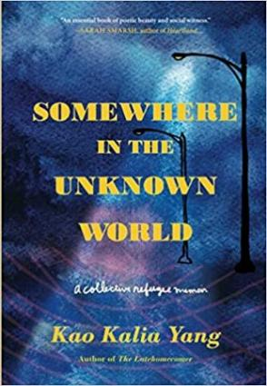 """Superior Reviews – """"Somewhere in the Unknown World"""""""